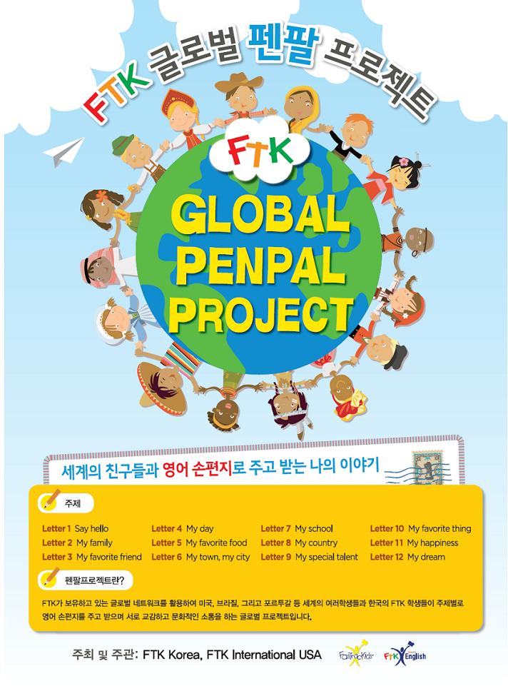 지식과 영어의 통합교육 CLIL ::::